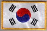 South Korea Embroidered Flag Patch, style 08.